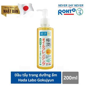 Dầu tẩy trang dưỡng ẩm Hada Labo Gokujyun